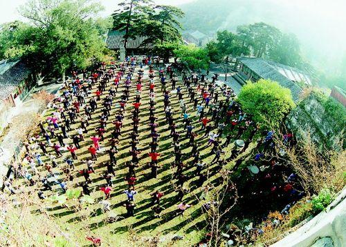 Фалуньгун, выполнение упражнений