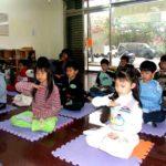 Медитация помогает в учебе и улучшает здоровье