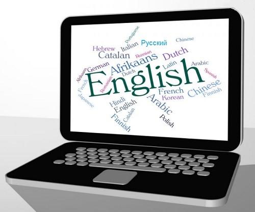 выучить новый язык