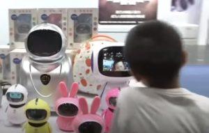роботы-педагоги, робот,