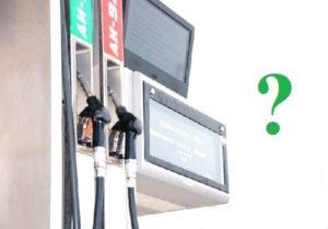 цена бензина, налоги,