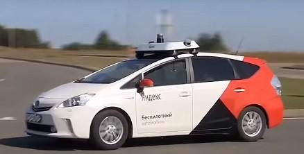 беспилотное такси, Яндекс-такси,