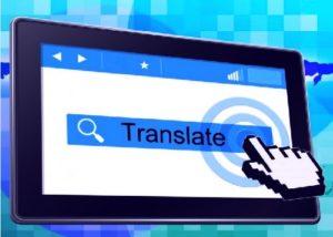 изучение второго языка
