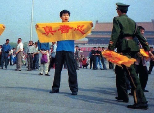 Фалуньгун, протест,