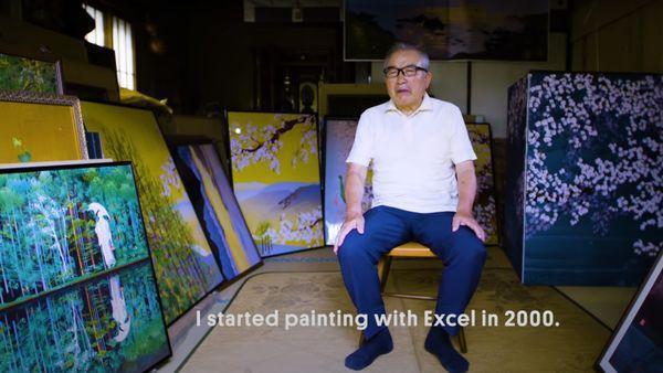 художник, Excel, Япония,