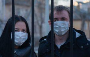 масочный режим. маски,